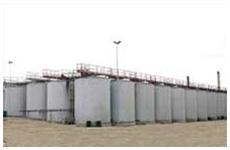 AGRO ZITEX: extraction et de raffinage des huiles en Tunisie